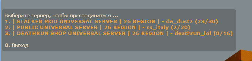 Скачать Server Hop v0.8.1 + socket 3.0.1 под sourcemod для css сервера